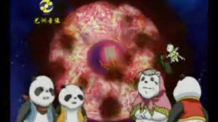 魔豆传奇 3
