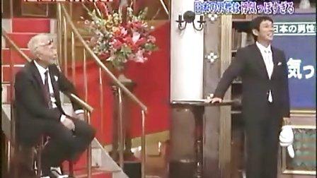 『恋のから騒ぎ』'10.3.30 (1-2) 中国美女SP