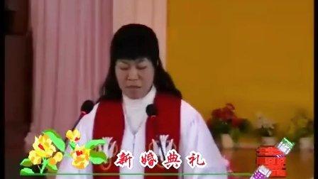 基督教婚礼及答谢宴完整版(上)
