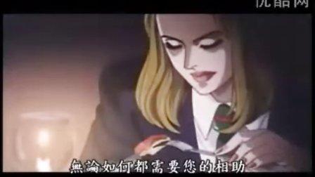 [日本经典动漫]怪医黑杰克剧场版A