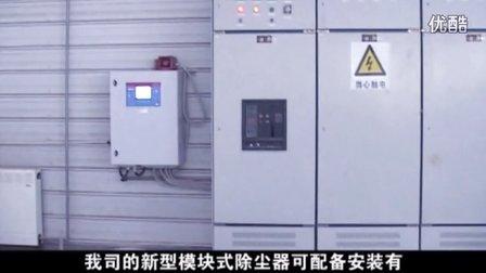 深圳市美普达环保设备有限公司