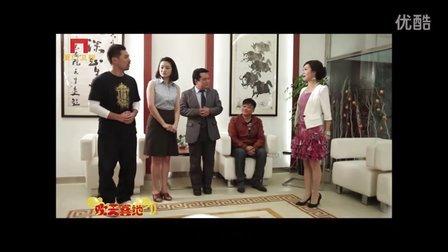 厦门卫视《欢天喜地第二季52集》之厦门湖里九可酒店赞助拍摄