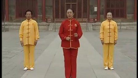 中华通络操  10