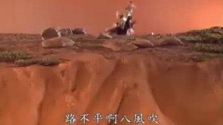 霹雳英雄榜之争王记16