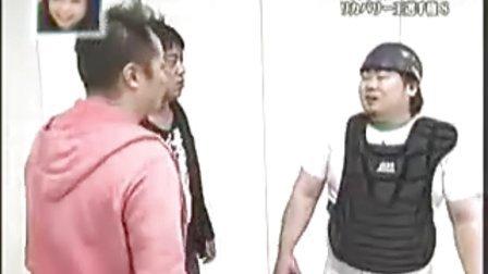 『ビーバップ!ハイヒール』 2010.01.14 百人一首の真実 (4-5)