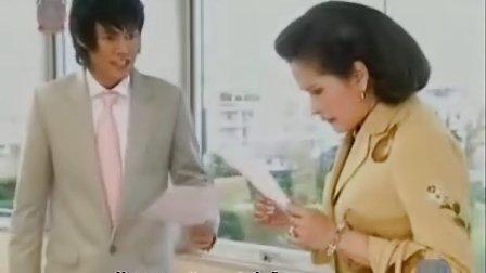 泰剧 铁石心肠(石头心)中文 EP24.flv