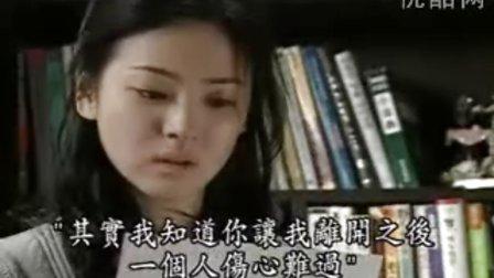 洛城生死恋12 国语