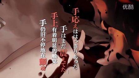[天使动漫][PV][麻枝准×やなぎなぎ]Killer Song