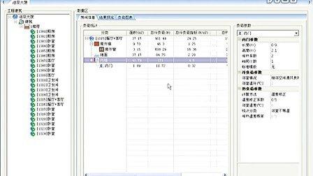 浩辰负荷计算12-读取建筑图和读取图纸的区别