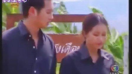 【泰国坡哥吧泰剧吧】【你是我的老婆】泰语中字01.flv