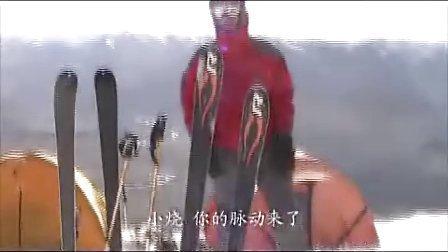 慕士塔格登山滑雪