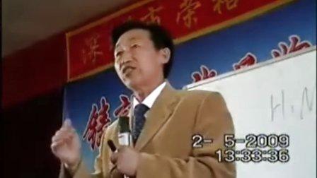 韩教授讲便秘
