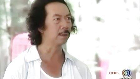 KA论坛Anne中文网] 泰剧爱情降临 04(中文字幕).flv