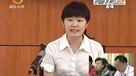 2009湖北省公务员面试85分选手视频