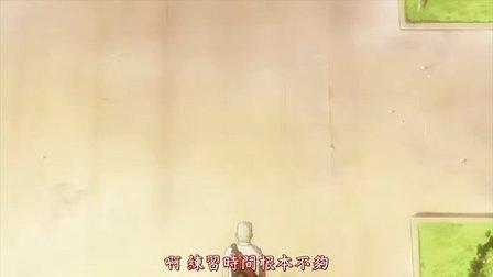 [百度影音电影网www.726dy.com]优酷全集在线观看花牌情緣_09