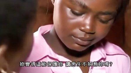 喀麦隆怪异风俗 烫平少女乳房避免性侵