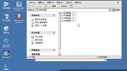电脑计算机网络技术教程!