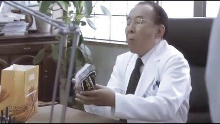 经典剧情电影《余命:为爱而生》松雪泰子 椎名桔平 林遣都 加藤和子