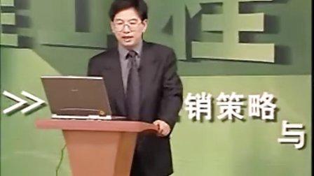 ※Q1219258993 王荣耀:实战营销策略与成功技巧-渠道运作篇 时代光华管理课程 企业培训讲座
