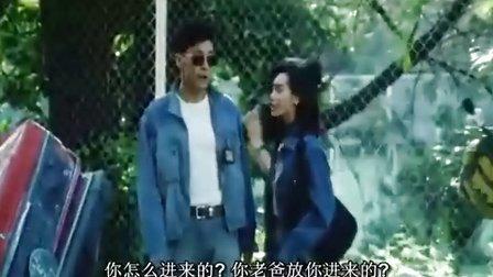 的士判官(黄秋生)粤语中字