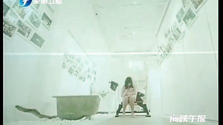 台南得女不易展现母爱 母女全裸拍写真 100802 海峡午报