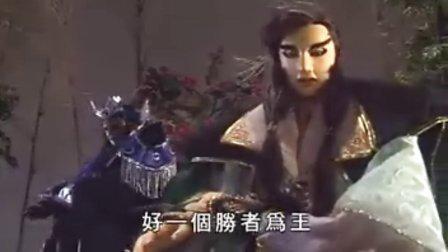 霹雳英雄榜之争王记04