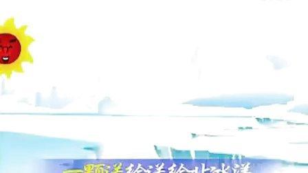 儿歌-种太阳KTV