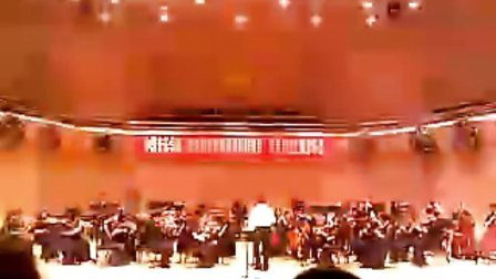 《卡门组曲》 中国音乐学院版