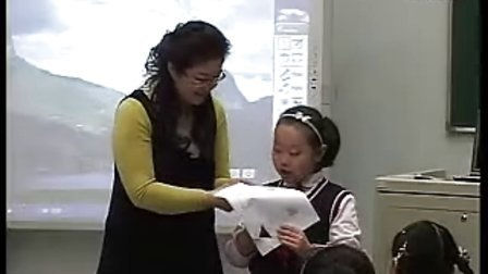 小学一年级数学优质课观摩视频下册《有趣的图形》北师大版李萍