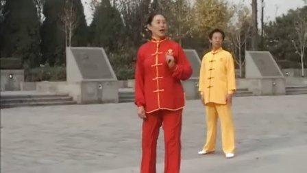 中华通络操  06