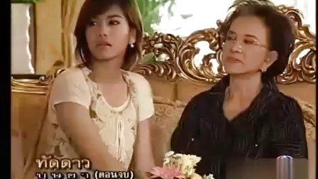 [中字][EP16]愛的遺產 Taddao Bussaya