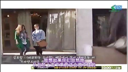 [TCN]100224.T-aradot.com.E02.中文字幕