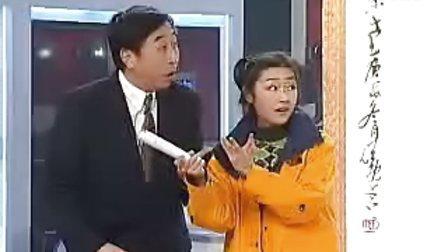 冯巩郭冬临郭月-得寸进尺