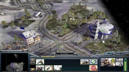 《命令与征服:将军之绝命时刻》全剧情战役解说美国3