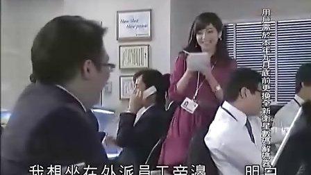 OL大作戰 粤语 03
