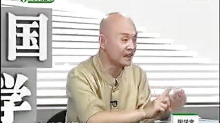 """一《42国学堂42解""""医""""问""""药""""》"""