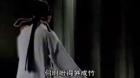 莆仙戏春花秋月4