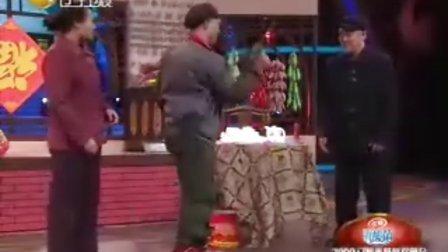 2009辽宁春晚赵本山小品《送蛋糕》_标清