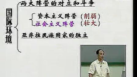 新中国初期的外交 2010年浙江省高中历史优质课评比