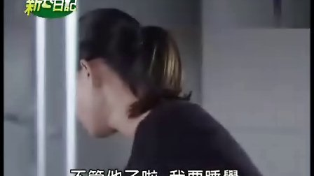 新兵日记-第32集