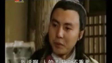 古装电视剧《 长白英雄传》32