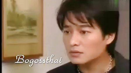 泰剧 突然的新娘Jao Sao Katan Han 18(end)