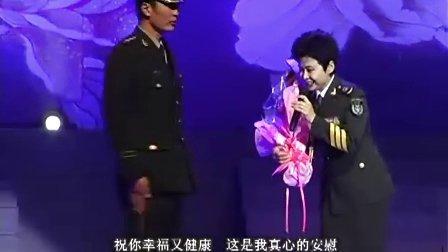 辽宁北票崔颖主持董文华演唱(2010年北票春晚)