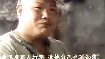 南拳王II_3