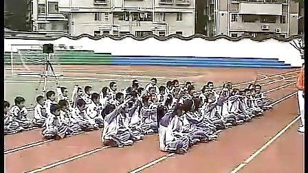 小学五年级体育优质课视频展示《在竞争中学会合作》李老师