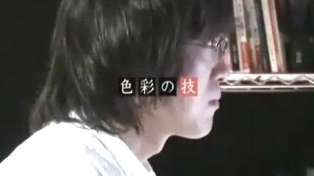 「青空社」AoiSora.cn - デジ絵の文法 [03_絵師okama]