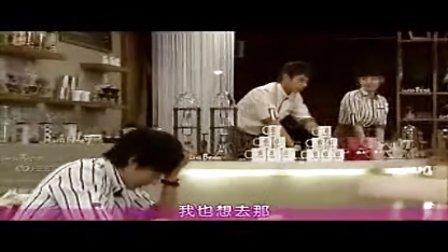 【韩语中字】最新韩剧 咖啡屋 13