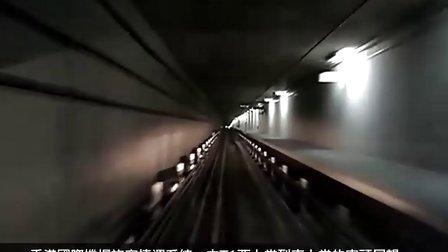 [080804] 香港国际机场旅客捷运系统- 由T1西大堂到东大堂的车头展望