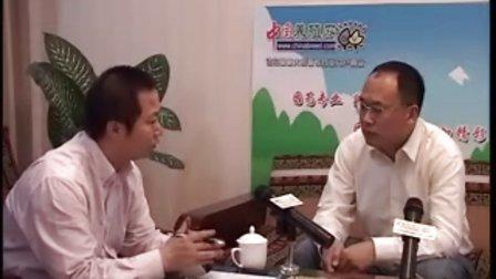 青岛大信集团刘总接受中国养殖网采访