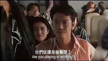 人在江湖DVD国语